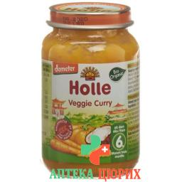 HOLLE VEGGIE CURRY GLAS
