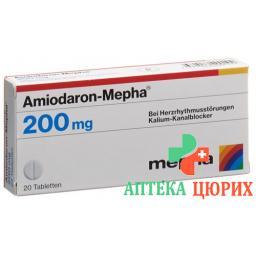 Амиодарон Мефа 200 мг 60 таблеток