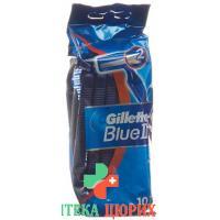 Gillette Blue II Einwegrasierer 10 штук