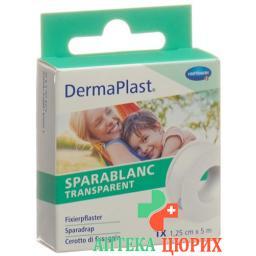 Dermaplast Sparablanc прозрачный 1.25смx5m Weiss