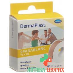 Dermaplast Sparablanc Textil 2.5смx5m Hautfarbe