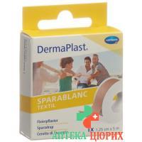 Dermaplast Sparablanc Textil 1.25смx5m Hautfarbe