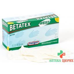 Бетатекс Прима одноразовые перчатки 150 шт.