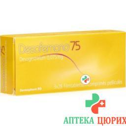 Десофемоно 75 мкг 3 x 28 таблеток покрытых оболочкой