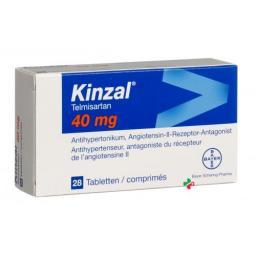 Кинзал 40 мг 28 таблеток