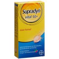Супрадин Витал 50+ 30 шипучих таблеток