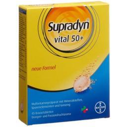 Супрадин Витал 50+ 45 шипучих таблеток