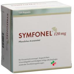 Симфонел 120 мг 120 капсул