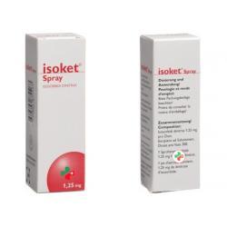 Изокет спрей: быстрое и эффективное купирование приступов стенокардии