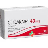 Куракне 40 мг 30 капсул