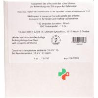 Рафанус С Потье 100 питьевых ампул 10 мл сок чёрной редьки